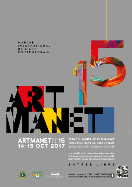 ART MANET 2017
